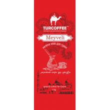 Кофе молотый Turcoffee Meyveli по-турецки 250г